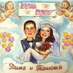 Свадебный шарж, шарж на свадьбу, шаржист на свадьбу